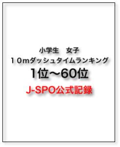 スクリーンショット 2018-06-23 14.54.10 のコピー